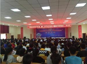 中国流动科技馆·南召站巡展启动仪式隆重举行