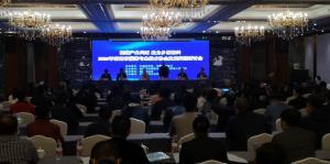 2020年南阳市蔬菜专业技术协会发展交流研讨会 在新野召开
