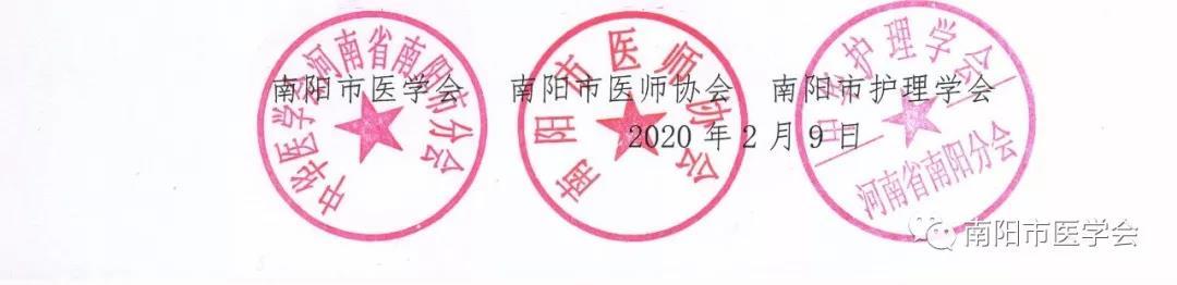 微信图片_20200209142443.jpg