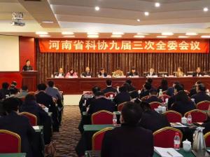 南阳市科协在省科协九届三次全委会上作典型经验交流发言